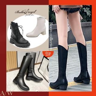 【BalletAngel】2021秋冬切爾西/短靴/西部靴 百搭厚底增高短筒女靴 馬丁靴襪靴 踝靴裸靴(多款選奶茶色)