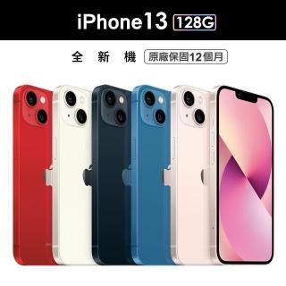 【Apple 蘋果】iPhone 13 128G(6.1吋)