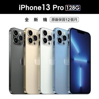 【Apple 蘋果】iPhone 13 Pro 128G